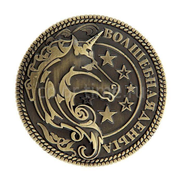 Картинки по запросу волшебная монета картинки