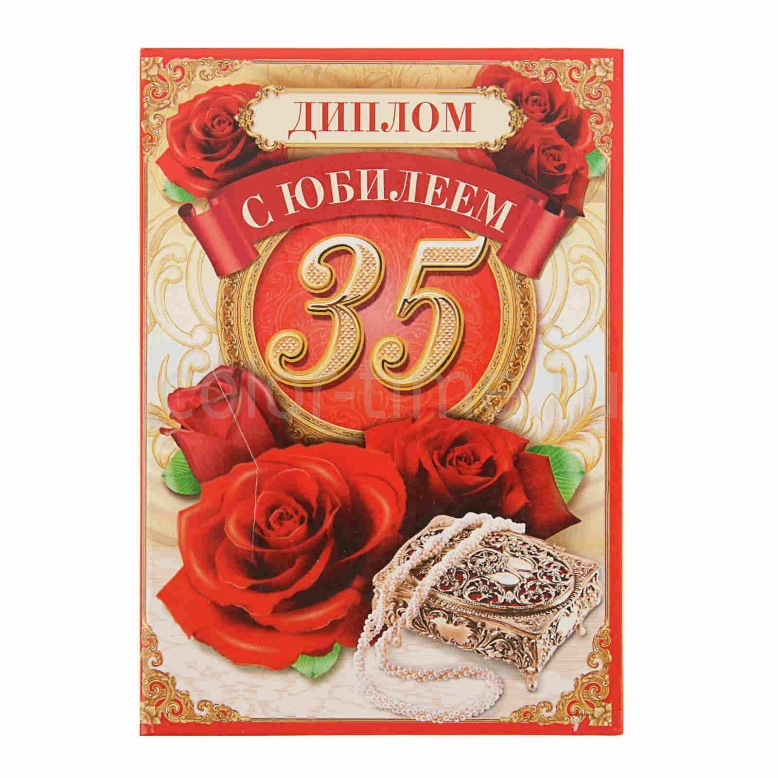 Поздравление для лучшей подруги с юбилеем 30 лет