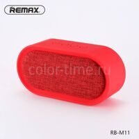 Колонка Remax RB M11 (Bluetooth USB TF FM) Red