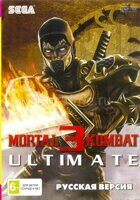 Картридж для Sega Игра Mortal Kombat 3 Ultimate