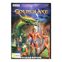 Картридж для Sega Игра Golden Axe