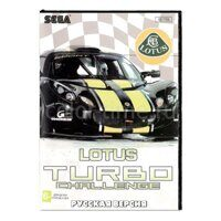 Картридж для Sega Игра Lotus Turbo Challenge
