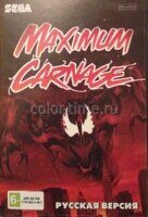 Картридж для Sega Игра Maximum Carnage Spiderman VS Venom