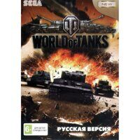 Картридж для Sega Игра World Of Tanks